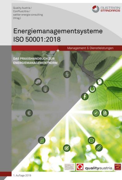 Cover von EMS Praxishandbuch